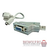 картинка st-lab u360 rtl {adapter usb to rs-232, com serial 2 ports} в интернете магазине BIGWOLF.RU